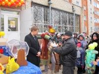 Открытие магазина в Комсомольском
