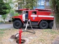 Пожарные учения