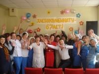 Докучаевскому Хлебокомбинату 67 лет!