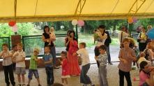 Праздник для детей компании