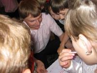 Праздник ДЕТСТВА В ЭЛИТ + (2008)