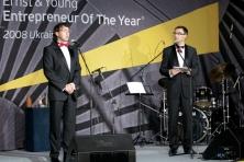 Международный конкурс Предприниматель года УКРАИНА (2008)