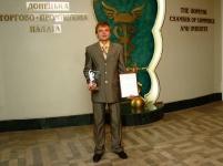 <strong>Областной конкурс ПРЕДПРИНИМАТЕЛЬ ГОДА 2009</strong>