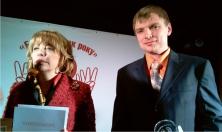 Благотворитель года - 2010