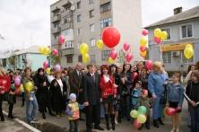 <b>Демонстрация в Докучаевске 1 мая (2007)</b>