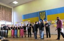Докучаевский торговый техникум отметил Международный день студента