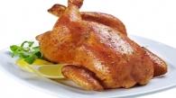 Курица-гриль ЭЛИТПРОДУКТ вес.